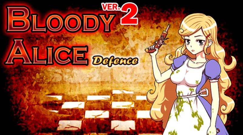 Alice Wunderland Anime App