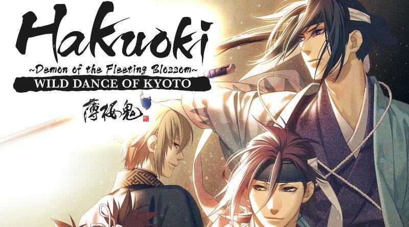 Hakuoki The Movie das Anime auf Deutsch - Cover