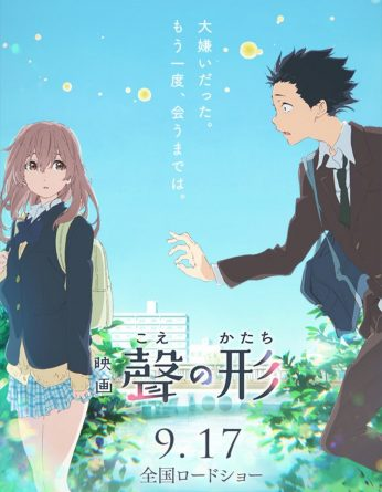 Cover zum Anime-Film Koe no Katachi