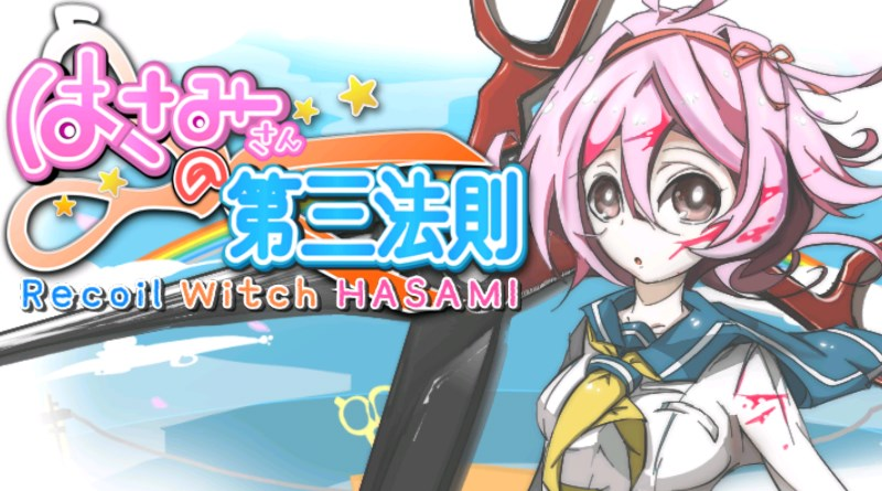 Anime App Recoil Witch Hasami