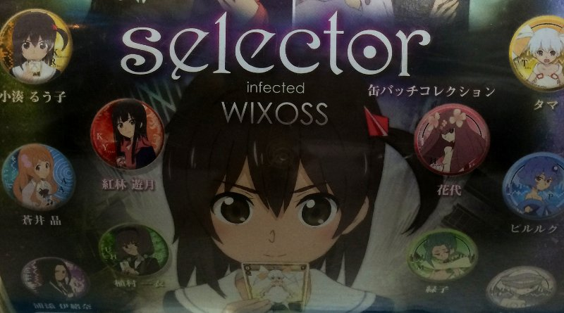 Wixoss Spielautomaten