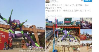 Evangelion Statue Weltrekord