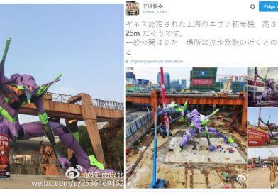 Evangelion-Statue in Shanghai – Weltrekord