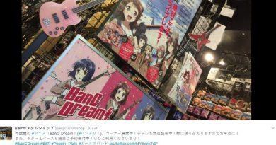 Guitar Anime Bang Dream ESP