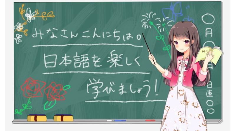 mit Anime japanisch lernen