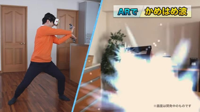 Dragonball Z VR kamehame ha