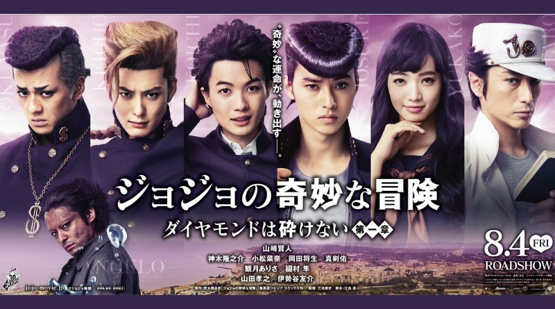 Jojos Bizarre Adventure Live Action