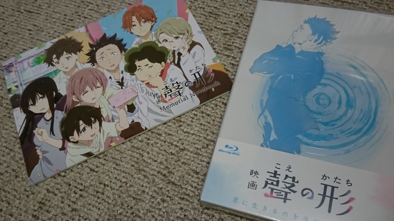 Koe no Katachi Memorial Edition