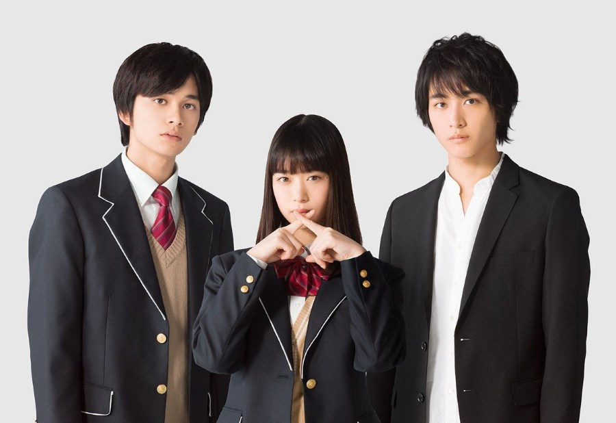 Live Action Love and Lies Koi to Uso