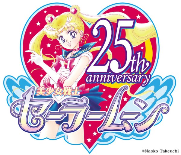 Sailor Moon 25 Jähriges Jubiläum in Japan Classic Concert