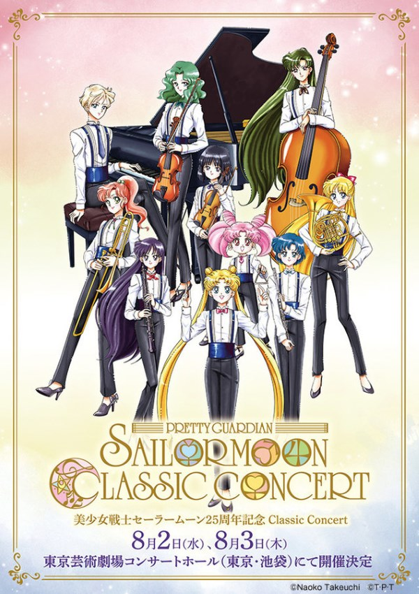 Sailor Moon Classic Concert Visual Poster