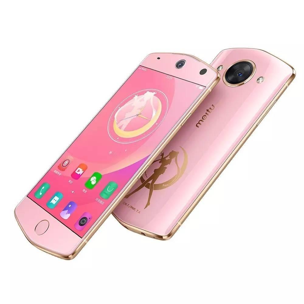 Sailor Moon Smartphone Handy