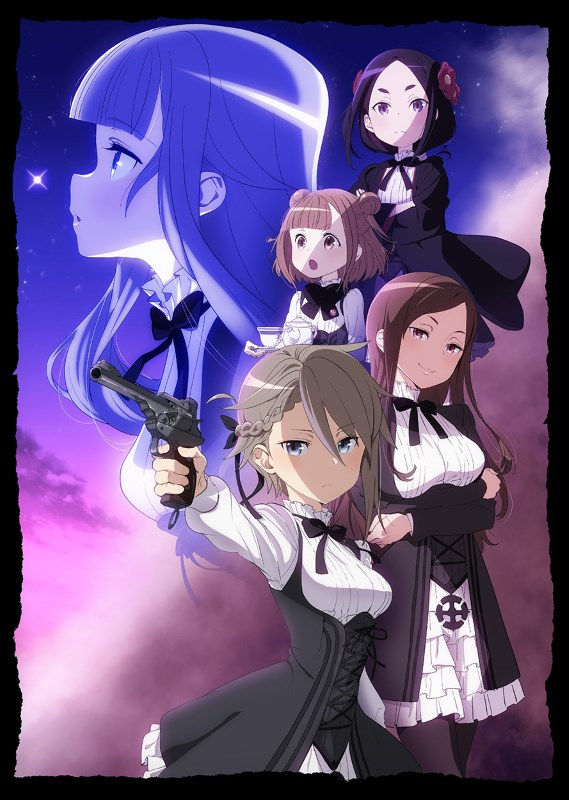 Princess Principal Visual
