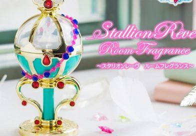 Stallion Reve aus Sailor Moon als Raumerfrischer