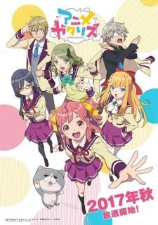 Anime-Gataris Anime Release