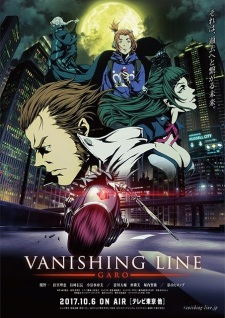 Garo Vanishing Line Anime Release