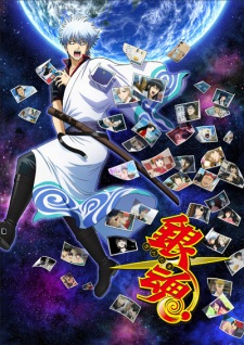 Gintama 6 Anime Release