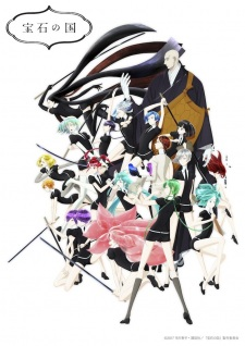 Houseki no Kuni Anime Release