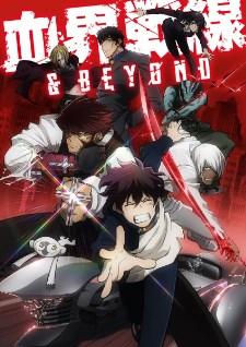 Kekkai Sensen Beyond Anime Release