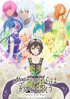 Kujira no kora Anime Release