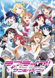 Love Live Sunshine Staffel 2 Ger Sub Online Stream