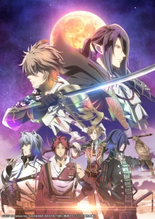 Sengoku Night Blood Ger Sub Online Stream