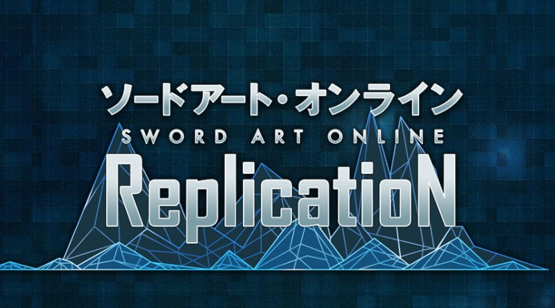 sword art online replication virtual reality vr spiel angek ndigt. Black Bedroom Furniture Sets. Home Design Ideas