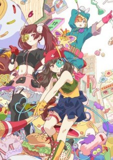 Urahara Anime Release