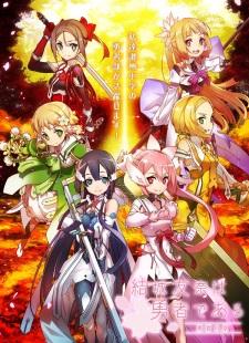 Yuuki Yuuna wa Yuusha Anime Release