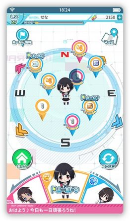 Maplus++ Anime App Game