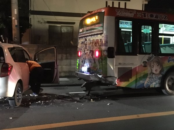 Love Live Anime Bus Unfall