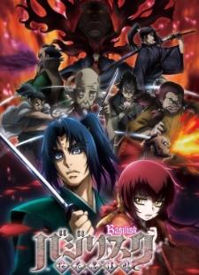 Basilisk Ouka Ninpouchou Anime Release
