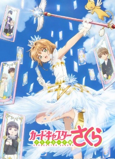 Card Captor Sakura Clear Card Ark 2018 Ger Sub Online Stream