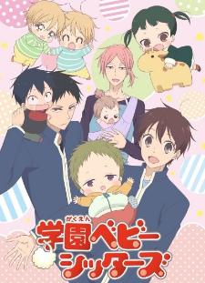 Gakuen Babysitters Anime
