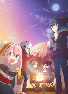 Yuru Camp Anime