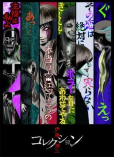 Junji Ito Collection Ger Sub Online Stream