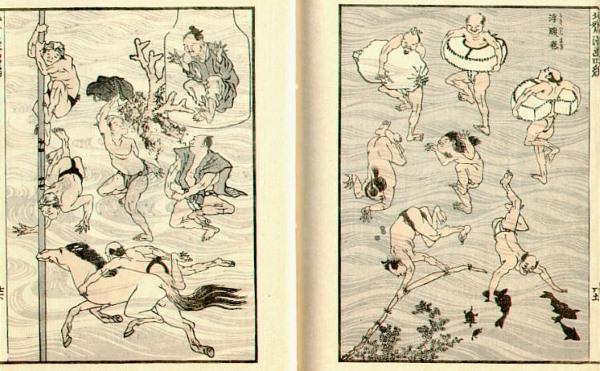 Hokusai-Manga 1814-1878