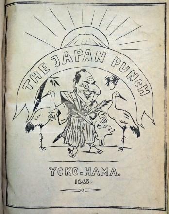 Japan Punch Yokohama Charles Wirgman
