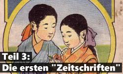 Geschichte Manga - die ersten Zeitschriften