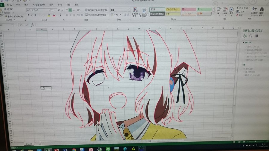 Maruraba_2 Twitter Anime Manga Excel