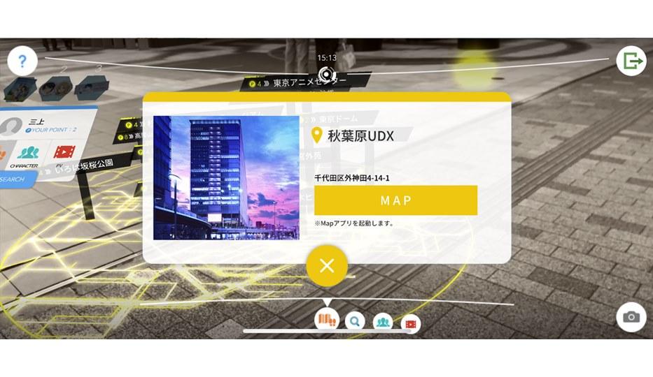 Sword Art Online VR