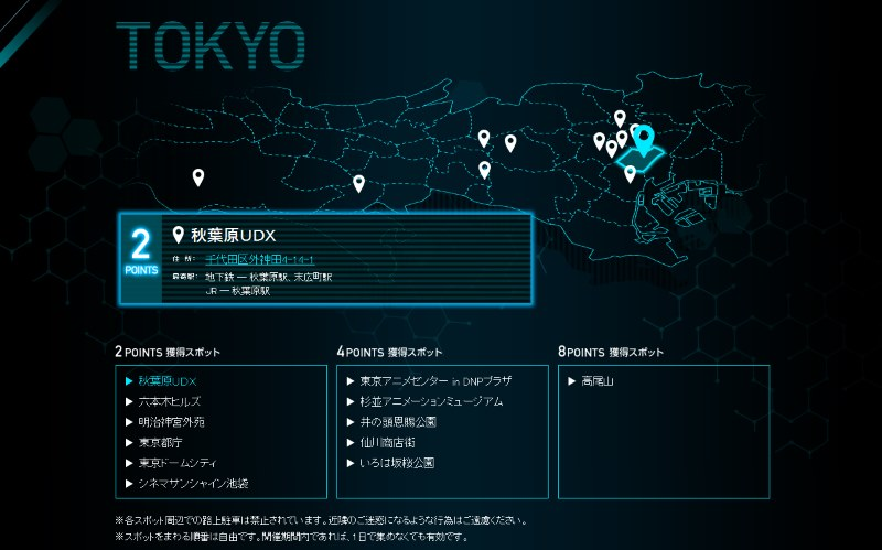 Sword Art Online VR Map