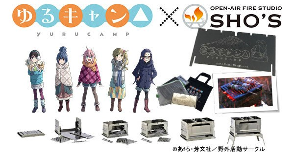 Yuru Laid-Back Camp Set