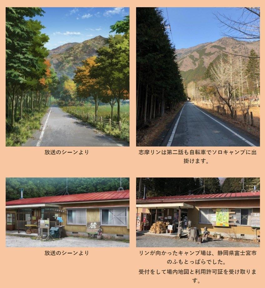 yuru camp vs reality 7