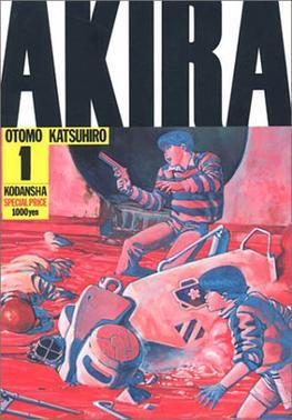 Akira Manga 1984