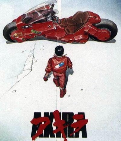 Anime Anime Film 1988