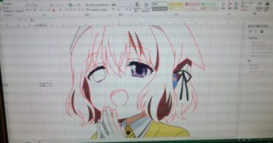Excel Anime Manga Paint