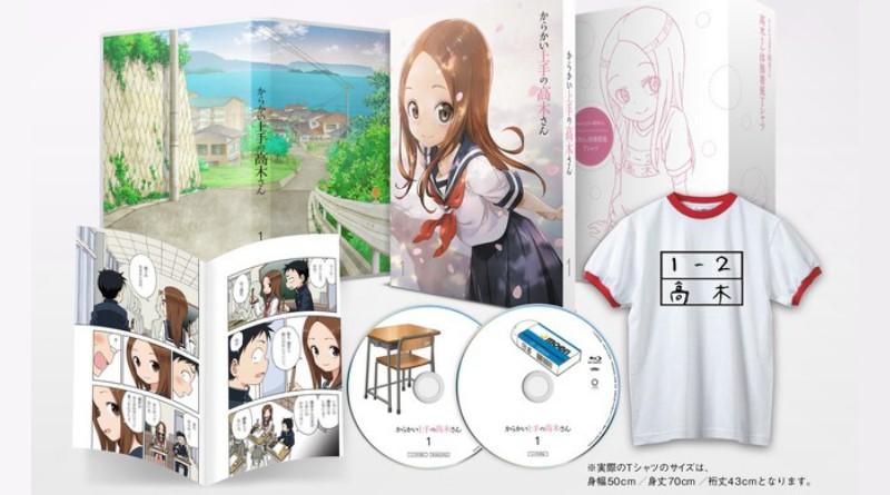 Bonus-Paket für Karakai Jozu no Takagi-san Volume 1