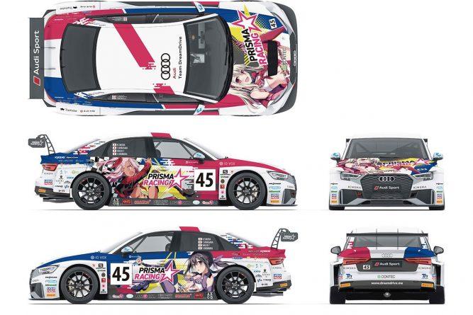 Audi Anime Zusammenarbeit fate kaleid prisma illya Gesamt