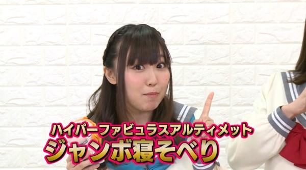 Chika Takami Aprilscherz Love Live Sunshine